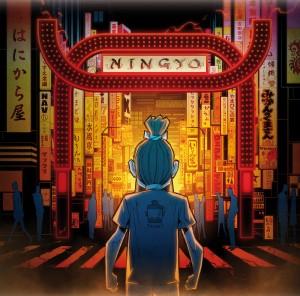 COVER_NINGYO_HD